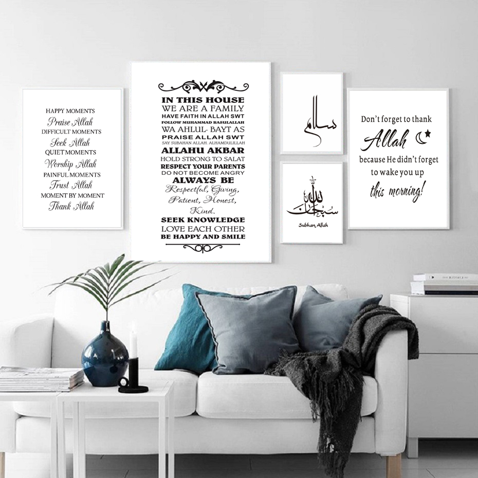 gift Quote Home Decor Poster spice up your life Spice girls Wall Art