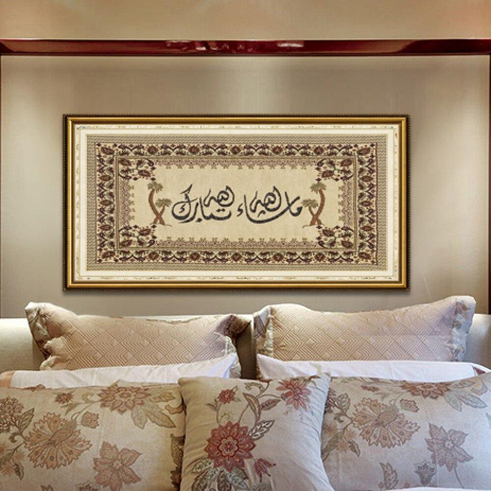 Islamic wall sticker home decor muslim mural art allah for Islamic home decorations