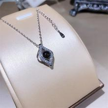S925 sterling silver demon eye pendant 100 languages I love you necklace Valentine's Day to give her the most beautiful gift r m stults i love her all day long