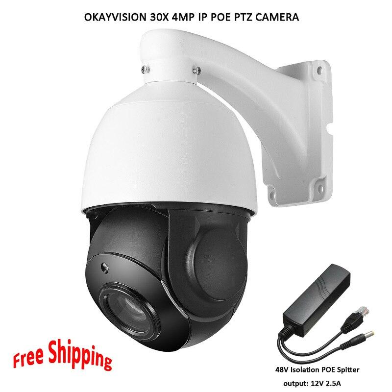 Okayvision POE PTZ Камера 4MP 5 дюймов мини Размеры сети Onvif ptz ip 30x зум камеры ptz ip с 60 м ИК для Бесплатная доставка