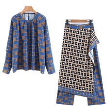 Casual suit female spring new long-sleeved loose blouse shirt Plaid skirt pants scarf stitching wide-leg two-piece