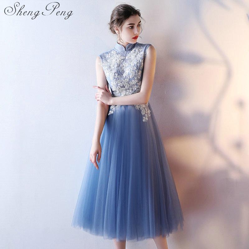 Chinese Oriental Dresses Oriental Costumes Dress Cheongsam Qipao 2018 Fashion Sundresses For Women CC026