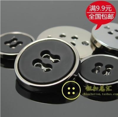 High-grade men's suit gun color shirt coat buttons garment accessories decorative buttons wholesale 100pcs/lot