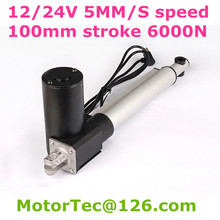 Heavy Load Capacity 1230LBS 600KGS 6000N 24V 5mm/s speed 4inch 100mm stroke DC electric linear actuator