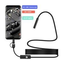 Mini cámara endoscópica 3 en 1 HD 1200P IP68 tubo Flexible duro serpiente boroscopio inspección de vídeo para PC Android endoscopio de coche 2M
