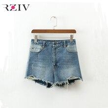 RZIV 2017 женские джинсы случайные сплошной цвет ковбой двухцветный сплайсинга кисточкой джинсовые шорты