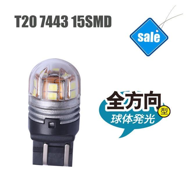 T20 7443 DIPIMPIN Otomotif Lampu Rem Sinyal Lampu LED Grosir Putih