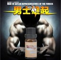 Sex Product-Men Penis enlargement oil -growth delay spray kidney care essential Men's Penis Enlargement cream (Buy 2 Post 3)