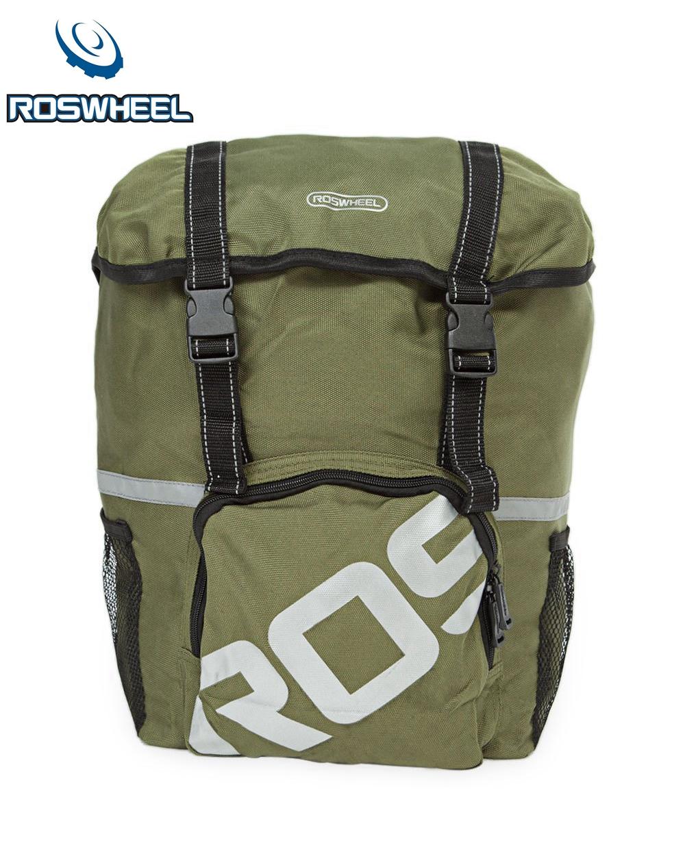 Prix pour Roswheel 15l hydrofuge durable montagne route vélo rack sac vélo double side-bagages arrière tail seat tronc sac sacoche