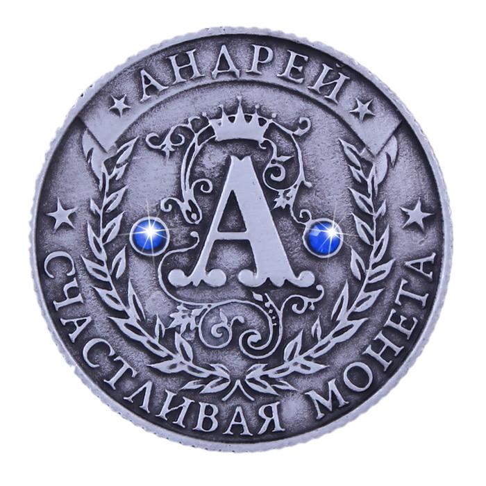 [Андре] көне орыс монеталары түпнұсқа - Үйдің декоры - фото 1