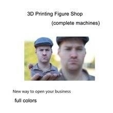 Цветной человек тело сканирование рисунок сделать магазин 3D принтер 3D сканер поворотный стол 3D Рисунок услуги полные машины