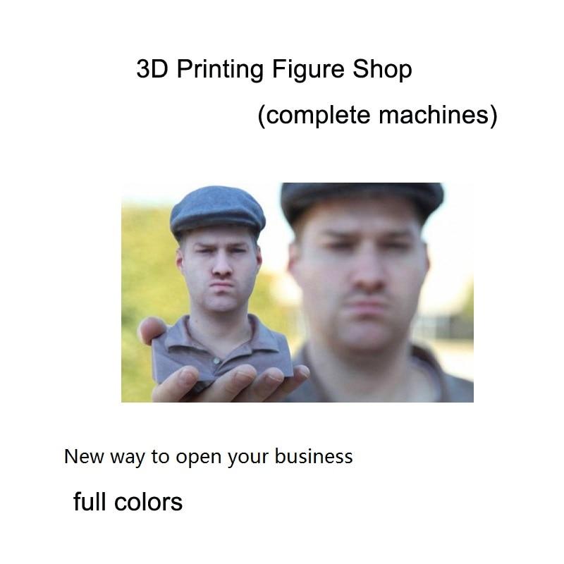 color human body scan print figure make shop 3D printer 3D scanner Turntable 3D figure services complete machines