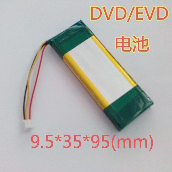 Mobile dvd portable DVD battery battery 7.4V evd large -capacity lithium polymer battery 1700MAH