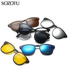 Optical Eyeglasses Frame Men Women With 5 Clip On Magnets Polarized Sunglasses