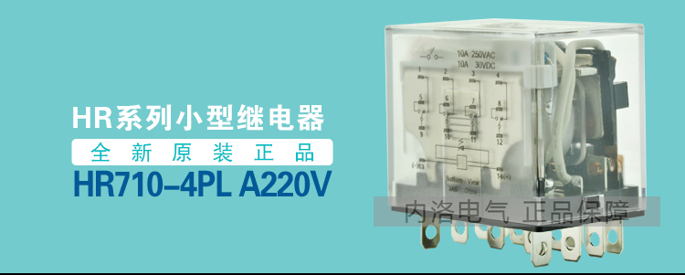 [SA] kaikun реле kacon 10A HR710-4PL DC24V AC220V со светом 4a4b- 10 шт./лот