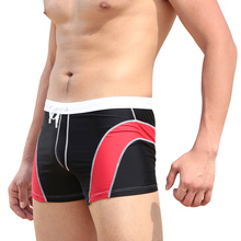 Soft Men Swimming Brief