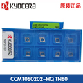 YZ66 10 шт. CCMT060202HQ TN60 CCMT21505HQ TN60 твердосплавные пластины