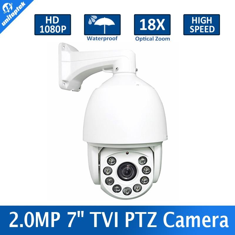 2.0 MP Output Pixels Full HD 1080P HDTVI PTZ Camera With IR 120M Waterproof High Speed DomeTVI Camera Support OSD English Menu top high speed full teeth piston