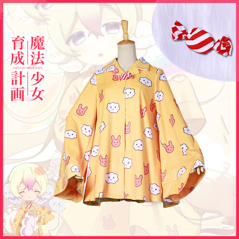 Japanese Anime Magical Girl Raising Project Cosplay Costumes Nemurin Women Pajamas Sleepwear Coat Nightdress Nightgown Outfit