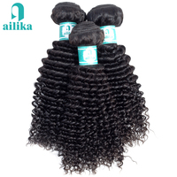 AILIKA Mongolian Kinky Curly Hair 1/3/4 Piece Afro Kinky Curly Hair Extensions Non Remy Human Hair Weave Bundles Natural Color