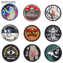 ZOTOONE Round Badge Wolf Patches Diy Stickers Iron on Clothes Heat Transfer Applique Embroidered Applications Cloth Fabric G