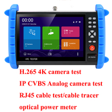 7inch H.265 H.264 4K IP digital camera tester Analog CCTV Tester CVBS check monitor with optical energy meter RJ45 cable check cable tracer