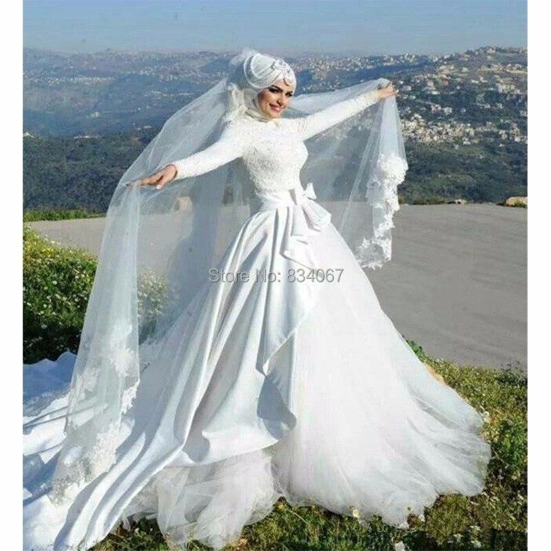 Delightful Long Sleeve Muslim Wedding Dress 2017 vestidos de noiva Court Train Bride Dresses Islamic Wedding Gowns New Design