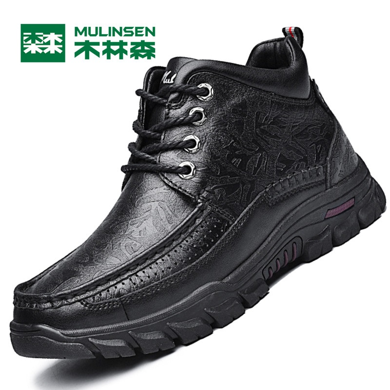 Mulinsen Men's winter Running Shoes Black Genuine Leather Material inside wool Outdoor Training Sneakers Sport Shoes Q280606M mulinsen men