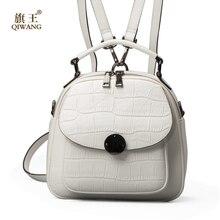 Qiwang Пояса из натуральной кожи рюкзак женская бежевая сумка Роскошные Рюкзаки кошелек дамы дорожная сумка маленький рюкзак для девочки