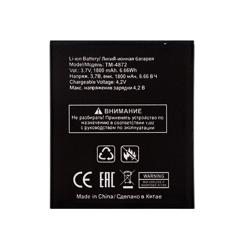 1 Stücke Hohe Kapazität 3,7 V 1800 Mah Tm-4872 Tm 4872 Li-ion Telefon Batterie Für Texet Tm4872 Mobile Handy Teile Akkumulator Ausreichende Versorgung