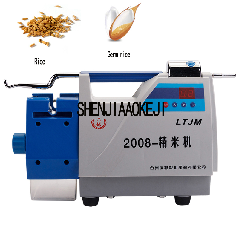 Small rice mill polisher machine rice automatic sheller thicken cooling rice mill machine AC220V 850W 1PCSmall rice mill polisher machine rice automatic sheller thicken cooling rice mill machine AC220V 850W 1PC