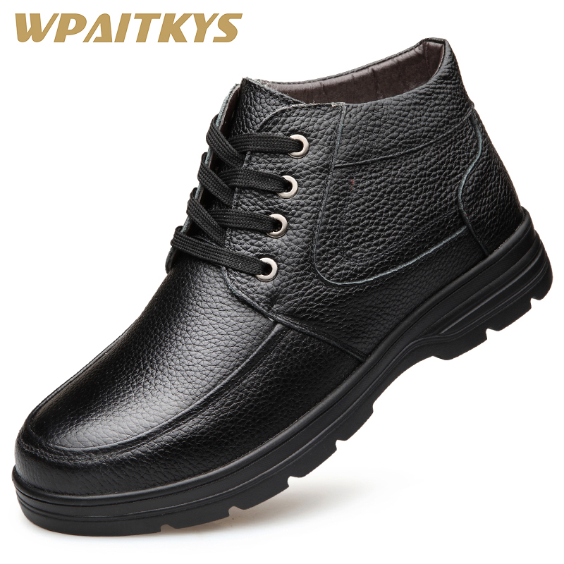 Classic Black Brown Two Colors Men Leather Shoes High Quality Official Business Shoes Mature Man Keep Warm Large Size Shoes