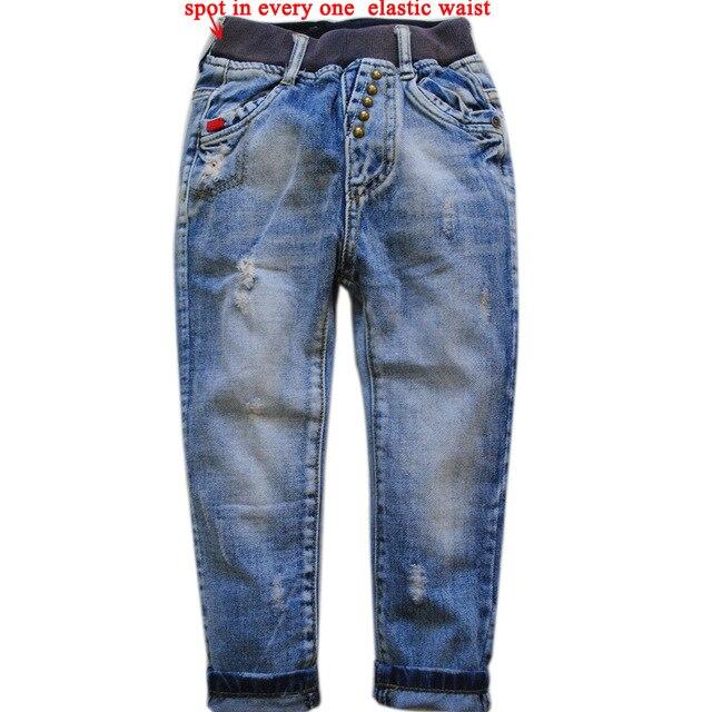 5997 небольшое отверстие джинсы мальчик джинсовые брюки весна и осень регулярные мягкие джинсовые брюки дети брюки светло-голубой 2017 очень приятно