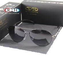 RUI HAO EYEWEAR Sunglasses Women Polarized Sunglasses Women Glasses Fashion Aviator Driving Goggles Model 6063 oculos de sol