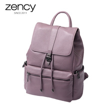 2017 New Arrival 100 Genuine Leather Fashion Casual Women s Backpacks Multifunctional Autumn School Bag for