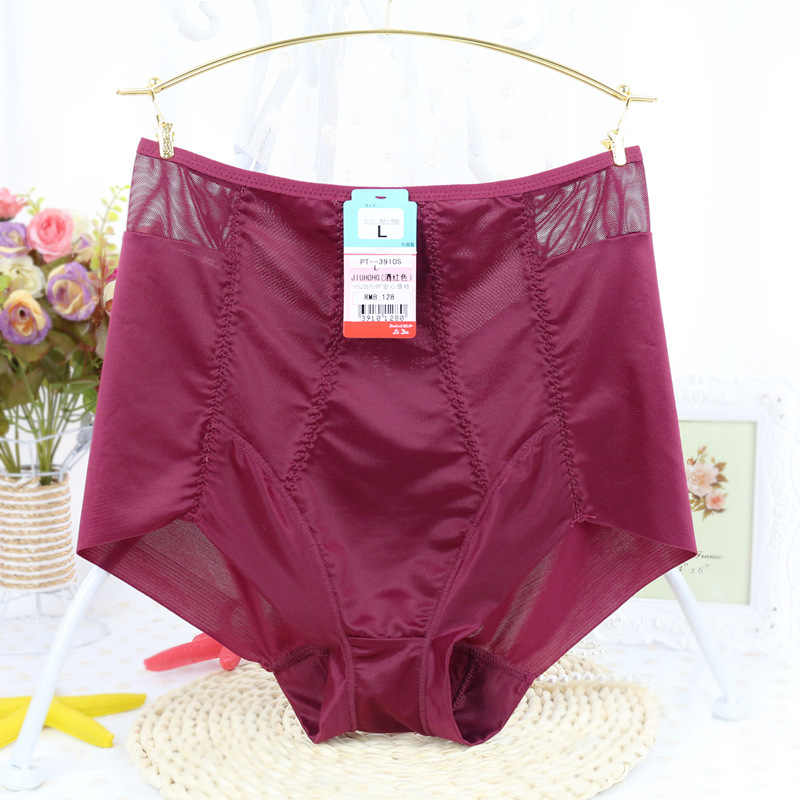 New ARRIVAL PLUS ขนาด 7XL High-end สูงเอวก้นไม่มีกระดูกร่างกายสามเหลี่ยมกางเกง underwears ผู้หญิง shapers