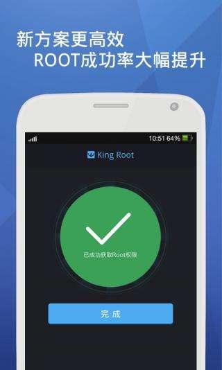 作者:Venus-图片所在主题:King Root「5.4.0」官方正式版 ROOT神器 成功率非常高-帖子id:47-主题版块id:292-芝士论坛