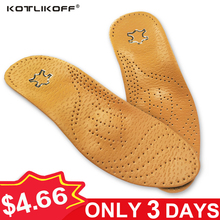 8d9a7547b4 KOTLIKOFF High quality Leather orthotics Insole for Flat Foot Arch Support  25mm orthopedic Silicone Insoles for