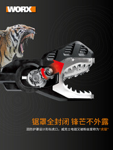 20 volt lithium electric chain saw WG329E/329E.9 home leisure gardening power tools