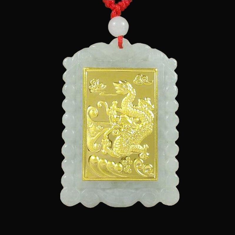 TJP 2018 Gold Jade Square Style Dragon կախազարդ Լավ - Նուրբ զարդեր - Լուսանկար 3