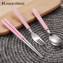 LANSKYWARE Portable 304 Stainless Steel Tableware Set Eco-Friendly Wheat Straw Dinnerware For School Japanese Cutlery Dinner