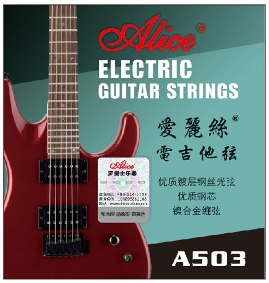 Electric Guitar Strings Plated Steel Coated Nickel Alloy Wound 009 010 Alice A503 amola 009 010 regular light gauge nickel alloy wound electric guitar strings e1300