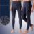 2016 Nuevos Hombres de Invierno Ropa Interior Térmica Leggings Tight Pantalones de Algodón Calzoncillos Largos Para Hombre de Poliéster de Los Hombres conjunto de Ropa Interior Térmica