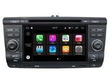 S190 Android 7.1 COCHES reproductor de DVD PARA SKODA Octavia (2004-2011) audio del coche estéreo Multimedia GPS estéreo cabeza unidad dispositivo WIFI