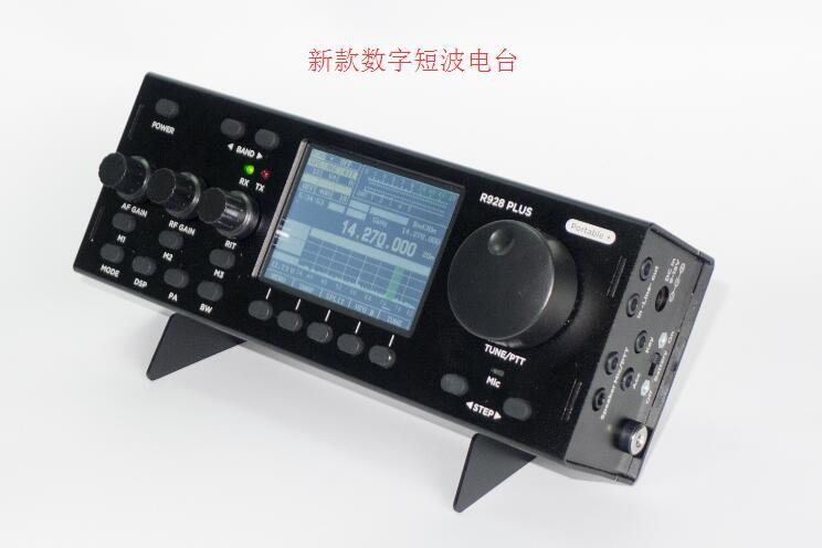 Nouvelle R-928PLUS RTC 10 W 1-30 MHz HF QRP émetteur-récepteur SDR émetteur-récepteur batterie intégrée