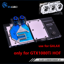 BYKSKI Full Cover Graphics Card Water Cooling Block use for GALAX GTX1080TI Hall of Fame/ GTX1080TI HOF Limit Edition Copper RGB
