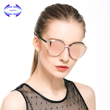 VCKA Cat Eye Fashion Sunglasses Women Popular Brand Designer Luxury Lady HD Polarized Sun Glasses Female Rivet UV400 Eyewear