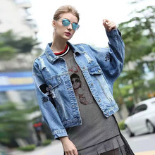 spring new letters embroidery washed white hole denim jacket, wild thin street casual jacket