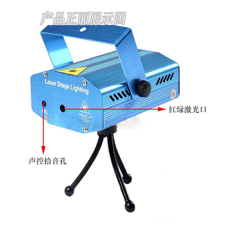 Star family party sound control flash lights room bar laser light karaoke stage light laser light