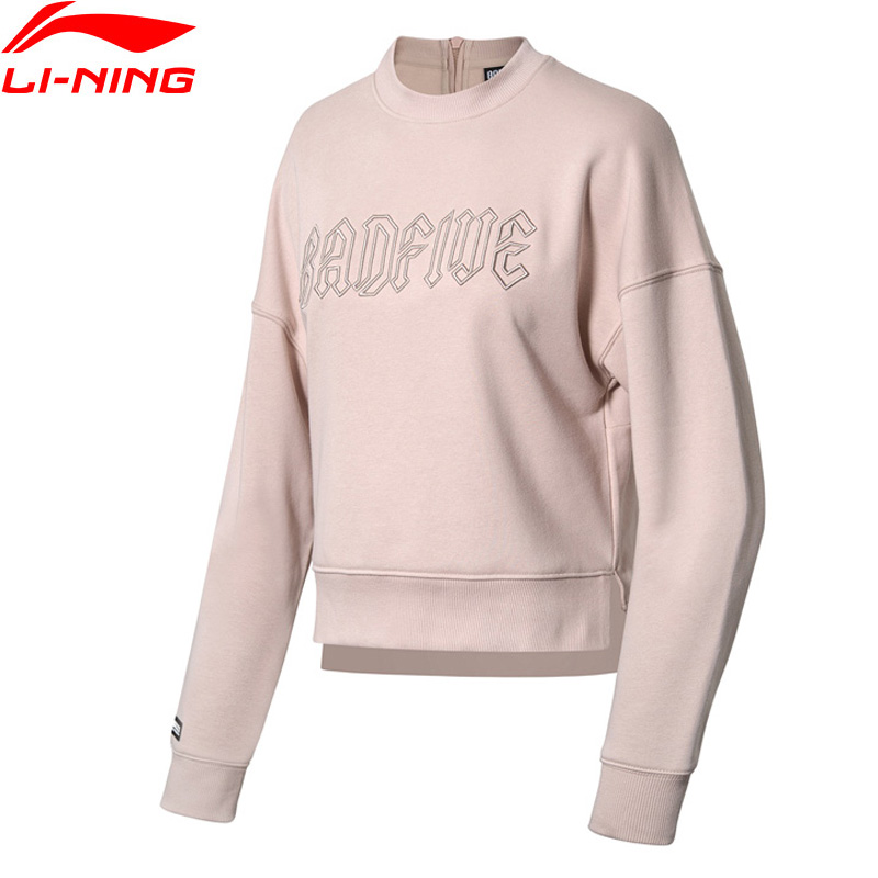Li-Ning Women Basketball Series Sweat Top Regular Fit Leisure Comfort Pullover LiNing Sports Sweater Sweatshirts AWDN832 WWW991Li-Ning Women Basketball Series Sweat Top Regular Fit Leisure Comfort Pullover LiNing Sports Sweater Sweatshirts AWDN832 WWW991